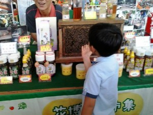 蜂蜜 台湾