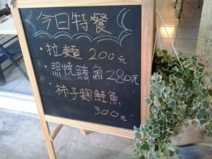 20160131_150313
