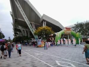farmarsmarket
