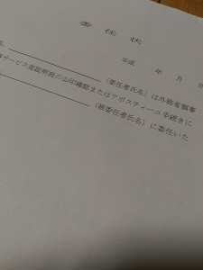 P_20160622_001001